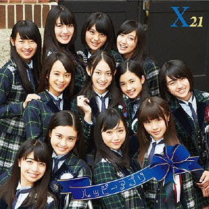X21 – Happy Appli (3er single) CD+DVD