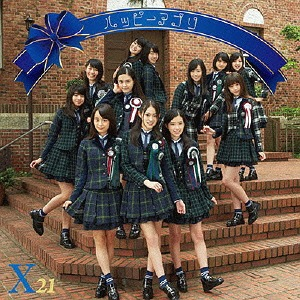 X21 – Happy Appli (3er single) CD