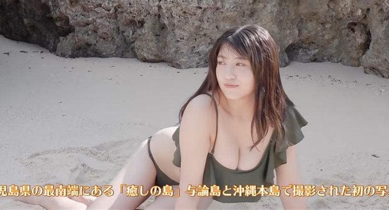 Haga Akane - 1st photobook 004
