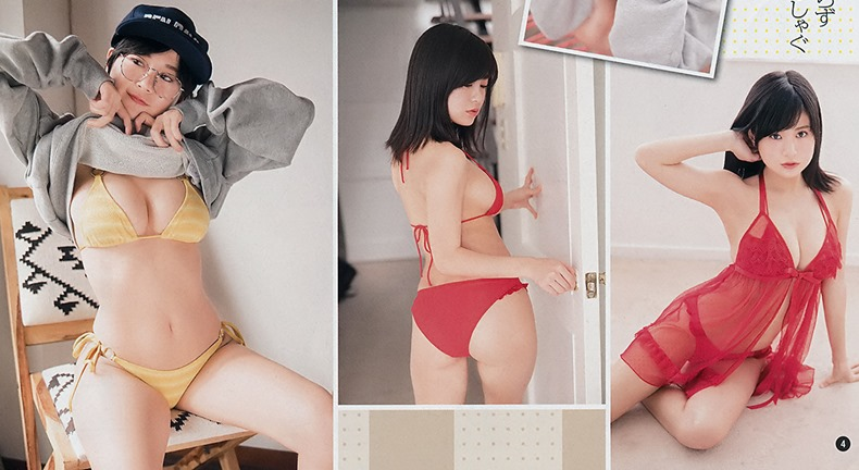 RaMu - Young Champion Magazine (2019 No.06)