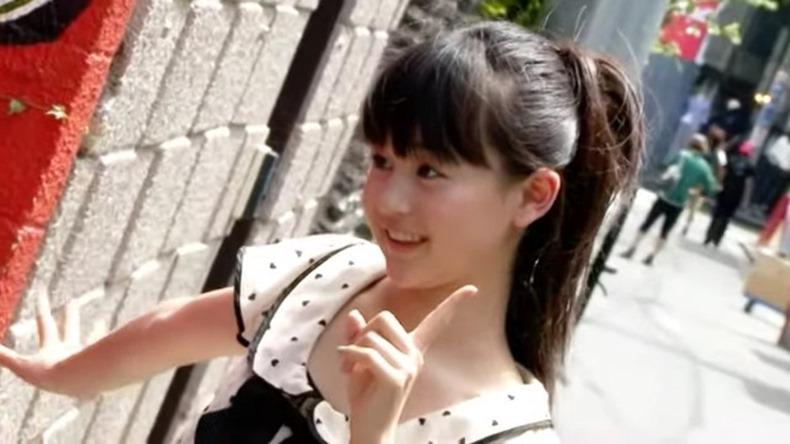Makino Marin
