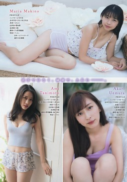 Hello! Project Gravure Jack SP, Young Magazine (2019 No.45) 005