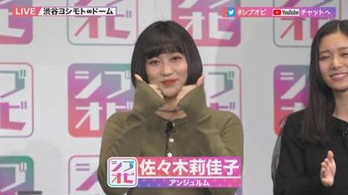 Sasaki Rikako, Inoue Rei, y Kishimoto Yumeno en ShibuObi (video) 01
