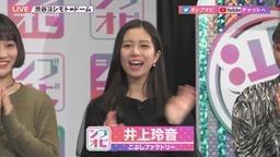 Sasaki Rikako, Inoue Rei, y Kishimoto Yumeno en ShibuObi (video) 02