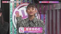 Sasaki Rikako, Inoue Rei, y Kishimoto Yumeno en ShibuObi (video) 03