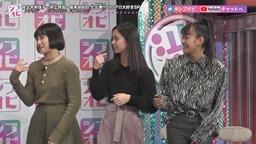Sasaki Rikako, Inoue Rei, y Kishimoto Yumeno en ShibuObi (video) 06