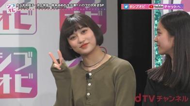 Sasaki Rikako, Inoue Rei, y Kishimoto Yumeno en ShibuObi (video) 07