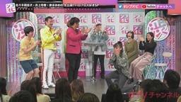 Sasaki Rikako, Inoue Rei, y Kishimoto Yumeno en ShibuObi (video) 09