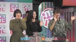 Sasaki Rikako, Inoue Rei, y Kishimoto Yumeno en ShibuObi (video) 11
