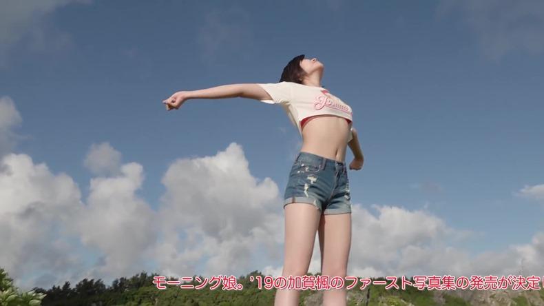 Kaga Kaede Photobook Making 004