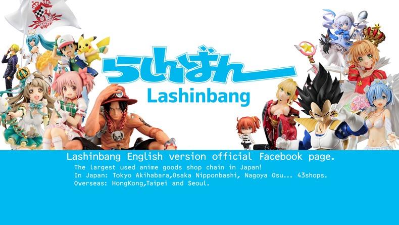 Lashingbang