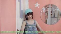 Yamagishi Riko R-21 photobook trailer 007