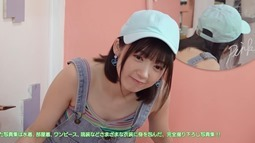 Yamagishi Riko R-21 photobook trailer 008