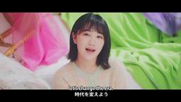 アンジュルム『夢見た 15年(フィフティーン)』(ANGERME Dreamed for 15 years])(Promotion Edit) 006