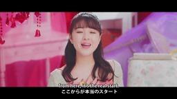 アンジュルム『夢見た 15年(フィフティーン)』(ANGERME Dreamed for 15 years])(Promotion Edit) 013