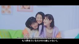 アンジュルム『夢見た 15年(フィフティーン)』(ANGERME Dreamed for 15 years])(Promotion Edit) 022