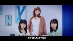 アンジュルム『夢見た 15年(フィフティーン)』(ANGERME Dreamed for 15 years])(Promotion Edit) 024