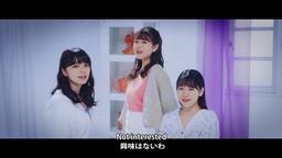 アンジュルム『夢見た 15年(フィフティーン)』(ANGERME Dreamed for 15 years])(Promotion Edit) 025