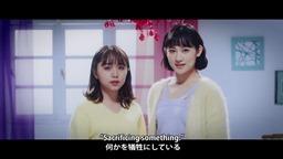 アンジュルム『夢見た 15年(フィフティーン)』(ANGERME Dreamed for 15 years])(Promotion Edit) 026