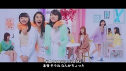 アンジュルム『夢見た 15年(フィフティーン)』(ANGERME Dreamed for 15 years])(Promotion Edit) 028