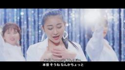 アンジュルム『夢見た 15年(フィフティーン)』(ANGERME Dreamed for 15 years])(Promotion Edit) 029