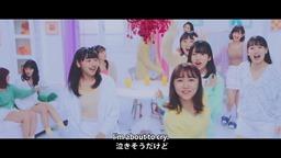 アンジュルム『夢見た 15年(フィフティーン)』(ANGERME Dreamed for 15 years])(Promotion Edit) 030