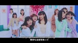 アンジュルム『夢見た 15年(フィフティーン)』(ANGERME Dreamed for 15 years])(Promotion Edit) 031