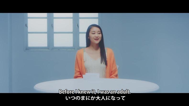 アンジュルム『夢見た 15年(フィフティーン)』(ANGERME Dreamed for 15 years])(Promotion Edit) 043