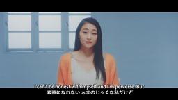 アンジュルム『夢見た 15年(フィフティーン)』(ANGERME Dreamed for 15 years])(Promotion Edit) 044