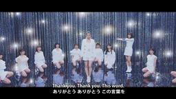 アンジュルム『夢見た 15年(フィフティーン)』(ANGERME Dreamed for 15 years])(Promotion Edit) 045