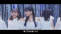 アンジュルム『夢見た 15年(フィフティーン)』(ANGERME Dreamed for 15 years])(Promotion Edit) 049