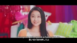 アンジュルム『夢見た 15年(フィフティーン)』(ANGERME Dreamed for 15 years])(Promotion Edit) 052