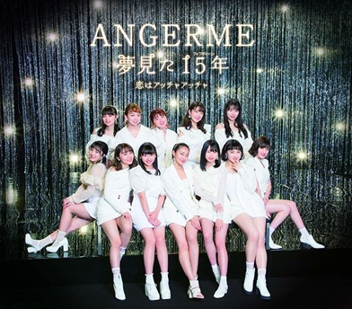 ANGERME - Koi wa Accha Accha Yumemita Fifteen (portadas) 5