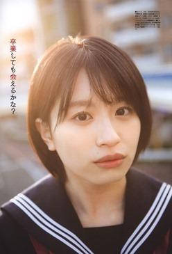 Asakura Kiki-839574