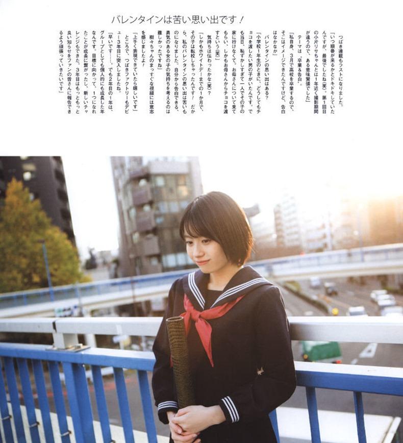Asakura Kiki-839575