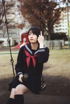 Asakura Kiki-839576