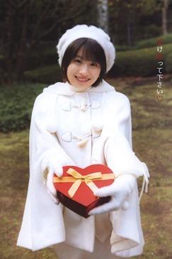 Asakura Kiki-839577