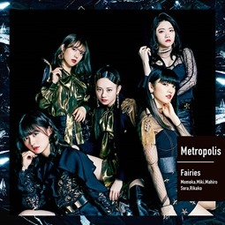 Faeries - Metropolis (single CD DVD)