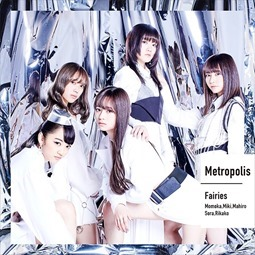 Faeries - Metropolis (single CD)