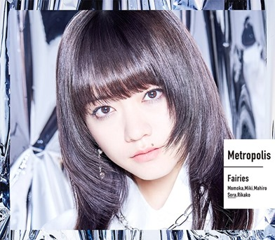 Faeries - Metropolis (single Nomoto Sora)