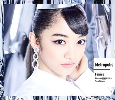 Faeries - Metropolis (single Shimomura Miki)