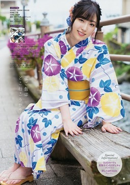 Fukumura Mizuki en la revista Young Gangan (2019 No.13) 003