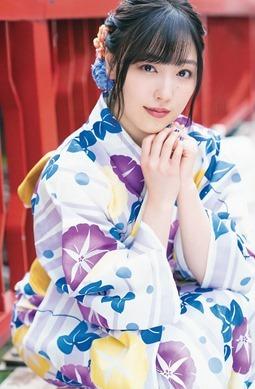 Fukumura Mizuki en la revista Young Gangan (2019 No.13) 004