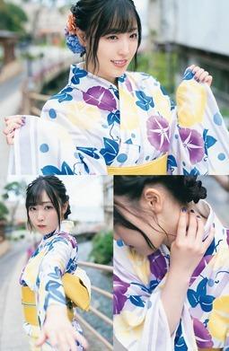 Fukumura Mizuki en la revista Young Gangan (2019 No.13) 005