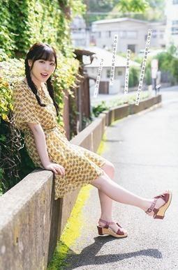 Fukumura Mizuki en la revista Young Gangan (2019 No.13) 013