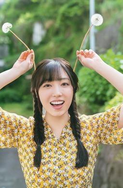 Fukumura Mizuki en la revista Young Gangan (2019 No.13) 014