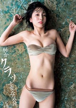 Tsukino Hisui Young Jump 2020 46 008