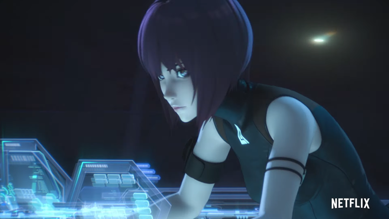 Ghost in the Shell ULTRAMAN