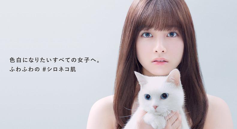 Hashimoto Kanna SUGAO 01