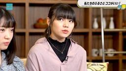 【ハロ!ステ Ep 281】モーニング娘。'19LIVE、アンジュルム 最前列特等席LIVE&最新MV公開 002